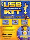 CIRCUIT TEST ROBOTIC ARM USB INTERFACE KIT CKR-291USB       *** RETURN POLICY: UNOPENED/SHRINK WRAPPED ONLY ***